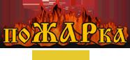 """Pozharka"" tavern"